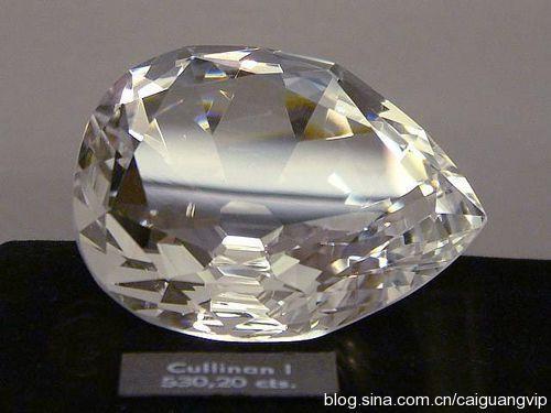 10 diamantes más caros mundo 1