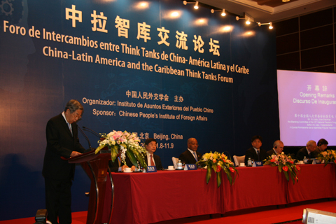 China-América Latina, foro, think tank, relaciones bilaterales 1