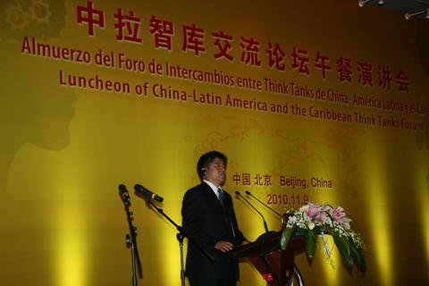 China-América Latina, foro, think tank, relaciones bilaterales 2