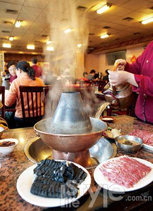 sabor viejo Pekín olla mongola cobre 5