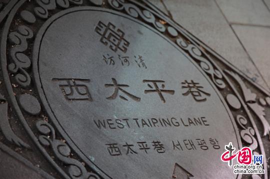 el lugar más favorito turistas extranjeros Hangzhou 3