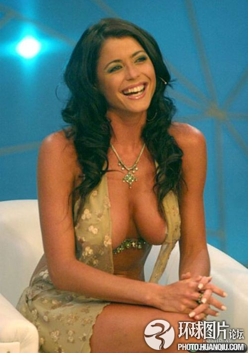 Las presentadoras con ropas sexys