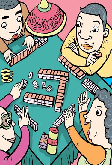 suerte ganar juego vida mahjong 1