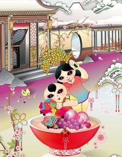 Fiesta de Laba, tributo a Sakyaminu