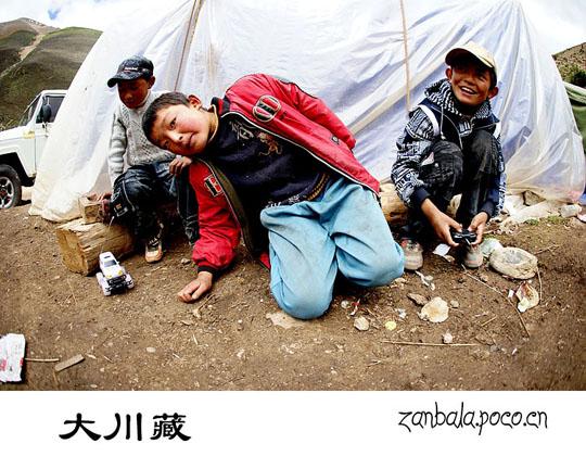 Jambhala El Budismo Tibetano influencia fotografía 1