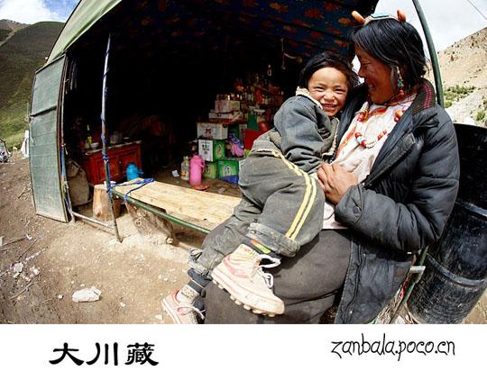 Jambhala El Budismo Tibetano influencia fotografía 2