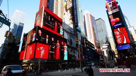 video sobre los chinos ,Times Square,Experience China,('Experimenta China',China,Estados Unidos y China ,imagen país,promoción, publicidad