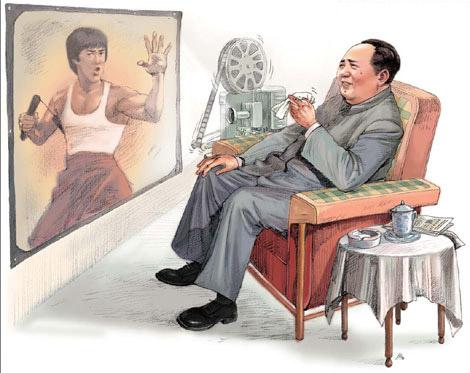El héroe de Mao Zedong