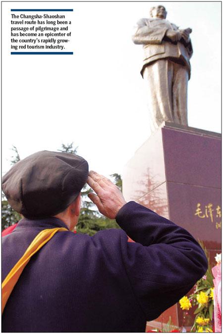 Mao Zedong Shaoshan Hunan picante chile 1