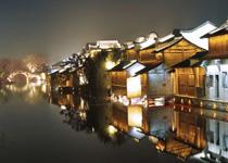 China en fotos hermosas por los fotógrafos americanos