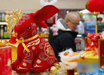 Las celebraciones del año nuevo chino alrededor del mundo
