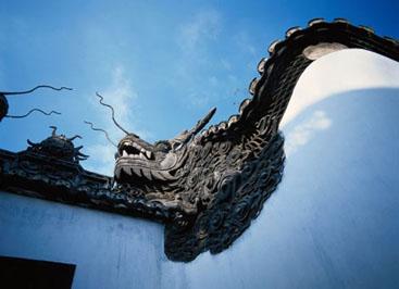 Elementos Mitológicos de la Arquitectura China