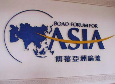 foro de Boao, integración económica, ASEAN, Asia, comercio, TLC