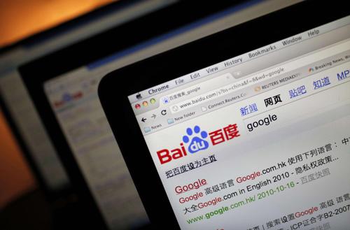 Escritores y músicos chinos en cruzada contra Baidu