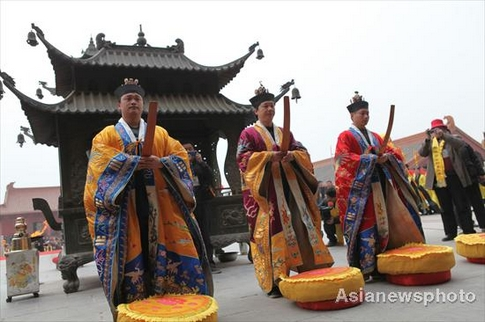 religiones chinas: Tao...