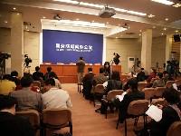 La prensa en vivo: China publica el libro blanco sobre defensa nacional 2010