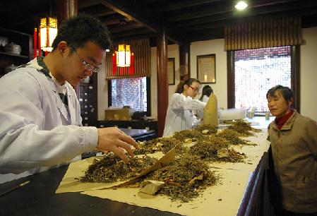La medicina china tradicional en la UE podría verse afectada por una directiva sobre hierbas medicinales