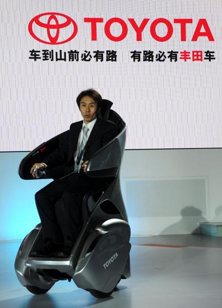 Futurista silla de ruedas o coche de verdad spanish - Toyota pista silla ...