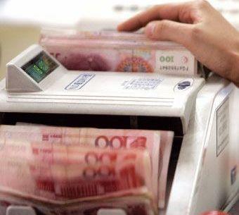 China – España, inversión, cajas de ahorros, finanzas