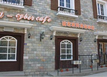 turismo, China, Sichuan, Bailu, economía, disneylandia, transformación