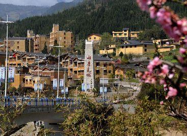 terremoto,Sichuán,Wenchuan