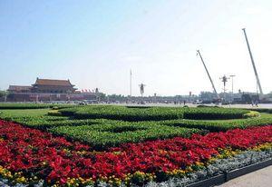 Flores, Tianánmen, PCCh
