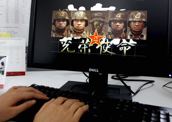 videojuego, militar, batalla, defensa, ELP, China, juego en línea, estrategia