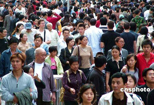 población ,Población y Planificación Familiar,economía