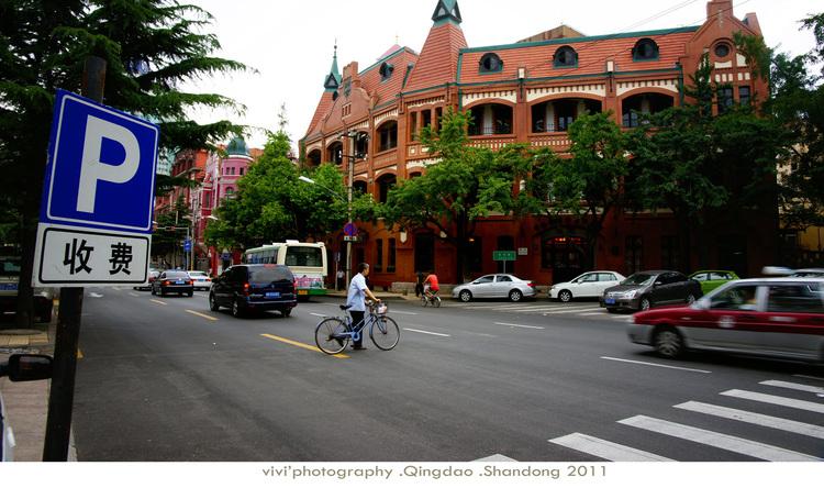 Qingdao bella ciudad portuaria 89