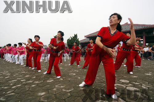 Día de Gimnasio Nacional se celebra en toda China