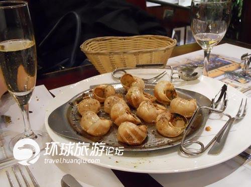Platos t picos que se ofrecen en los banquetes de estado for 10 platos tipicos de francia