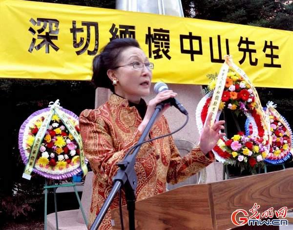 Las actividades para conmemorar el centenario de la Revolución de Xinhai