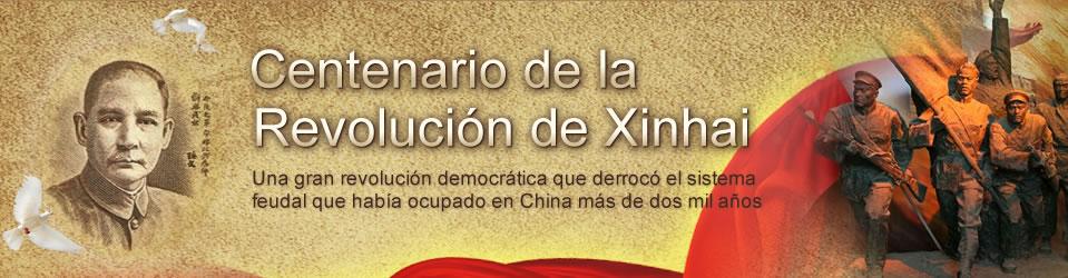 La Revolución de Xinhai(1911)