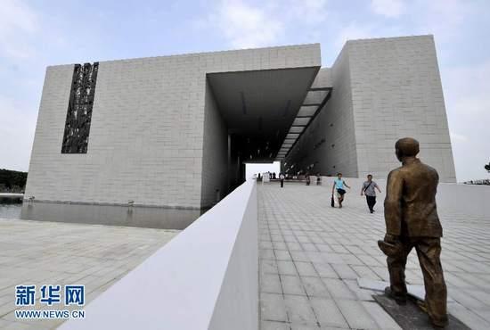 El museo en memoria de la Revolución de Xinhai en Guangzhou abre al público