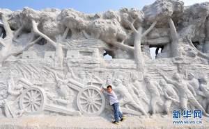 El Bosque de Estelas en Wuhan para conmemorar la Revolución de Xinhai