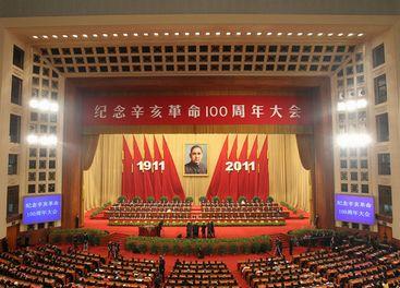 China conmemora hoy el primer centenario de la Revolución de Xinhai