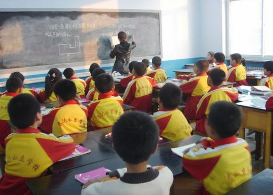 China, educación, matemáticas, estudiantes, ciencias, lectura, ábaco, memoria