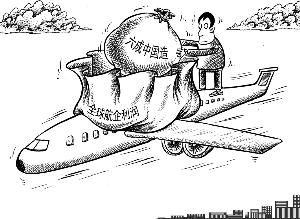 Compañías chinas de aviación ganan 70 millones por día