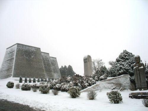 Qianling, historia, arqueología, China,