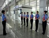 Servicios de ferrocarril y carrera bien preparadas para el Foro de Boao 2012