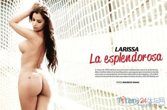 Vuelta De Larissa Riquelme Desnuda Con Fotos En 3d Para
