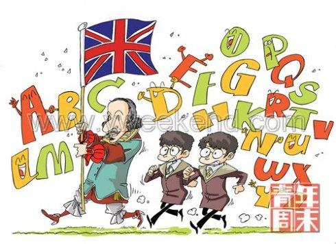 Shakespeare para celebrar los Juegos Olímpicos de Londres