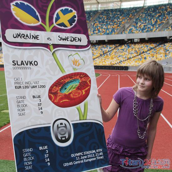 entrada eurocopa: