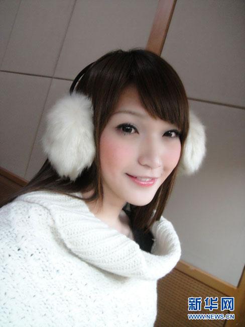 Kayo Satou, chica japonesa de 21 años. El año pasado publicó en su ...