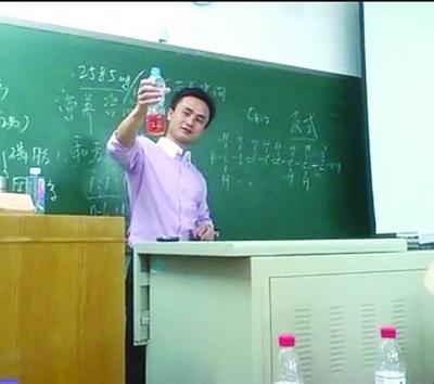 Botella De Agua Un maestro de quí...