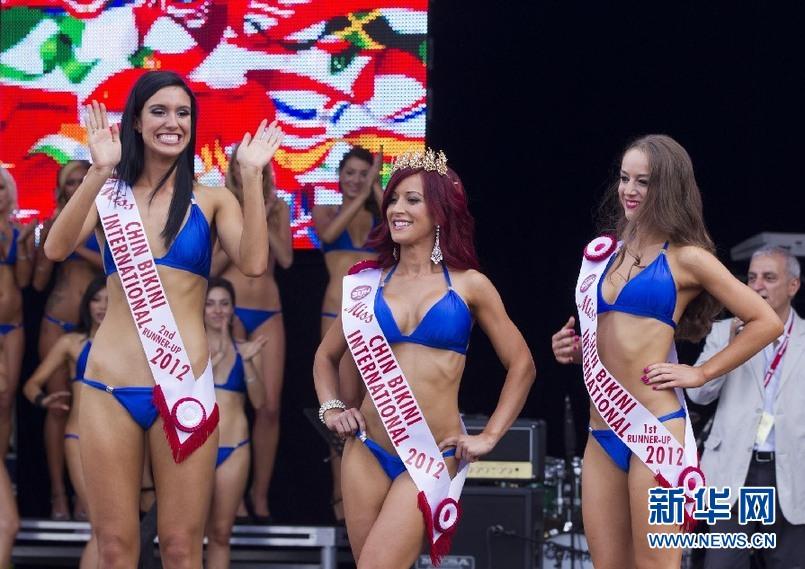 Miss Universe Brasil 2017 - Top 10 Bikini Competition