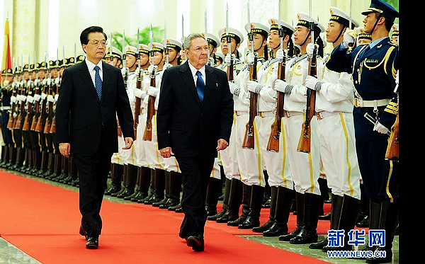 China -Cuba ,Raúl Castro ,relaciones bilaterales