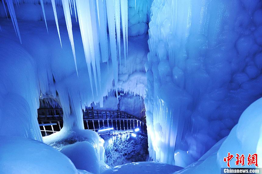 La cueva de hielo más grande de China, turismo,