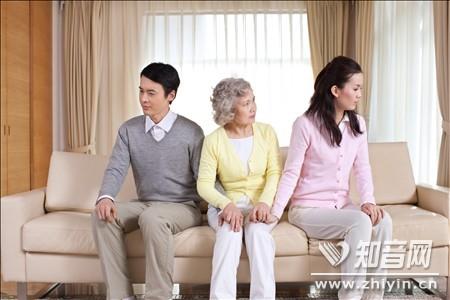 Divorciarse en China: un asunto de familia 1