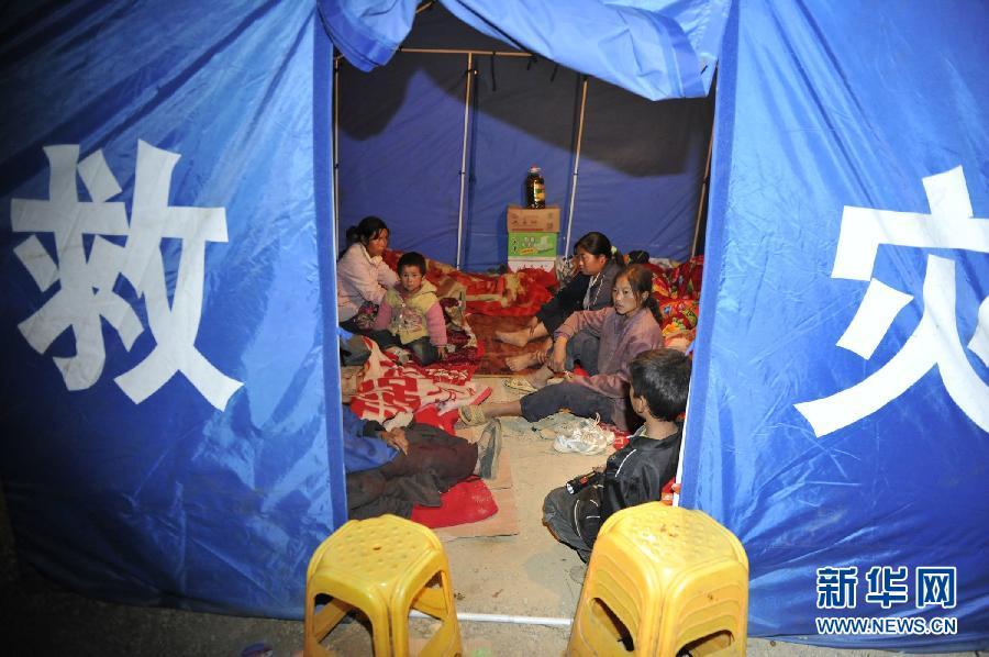 Múltiples sismos en suroeste de China dejan 80 muertos y 795 heridos 1